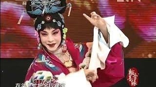 Download 太真外传 贵妃出浴 胡文阁 梅派 Video