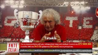 Download Tsoukalas-Den Tha Yphrxe Video