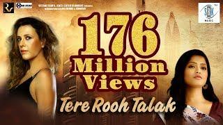 Download Tere Rooh Talak | Movie Song | Sabrang Video