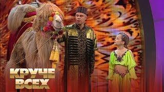Download Принцессы цирка - сестры Главацкие   Круче всех! Video