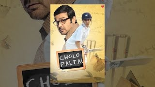 Download Cholo Paltai Video