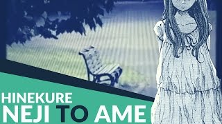 Download Hinekure Neji To Ame (English Cover)【JubyPhonic】ひねくれネジと雨 Video