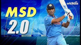 Download Dhoni may not be the captain but he's still the leader - Harsha Bhogle Video