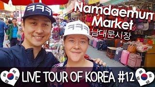 Download Exploring Namdaemun Market 남대문시장 구경하기 - 🇰🇷 LIVE TOUR OF KOREA #12 Video