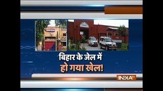 Download Simultaneous raids at jails across Bihar Video