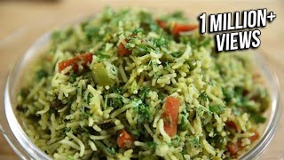 Download Coriander Rice Recipe | How To Make Coriander Rice | Lunch Recipe | Rice Recipe | Ruchi's Kitchen Video