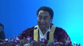 Download Shri Kamal Nath   Convocation 2019 Video