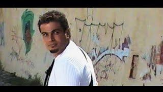 Download اعلان ﭬودافون و عمرو دياب الجديد Video