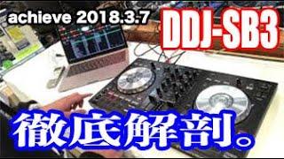 Download DDJ-SB3 PAD SCRATCH、その他新機能徹底解剖!! Video