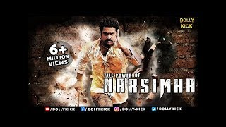 Download The Power of Narsimha Full Movie | Hindi Dubbed Movies 2019 Full Movie | Jr. NTR | Action Movies Video