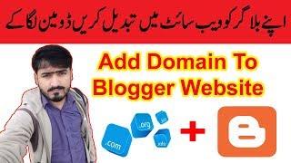 Download How To Setup Custom Domain For Blogger Freenom domain , godaddy domain etc Video