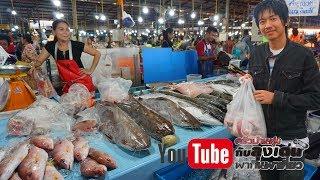 Download ตลาดเช้าระยอง ช็อบ ชิม เที่ยว กับน้อยเบิ่ม Video