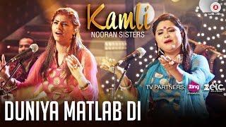 Download Duniya Matlab Di   Nooran Sisters   Jassi Nihaluwal   Zee Music Originals Video