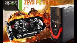 Download Тест Intel Core i3-2100 и GTX750Ti (GTA V, Witcher 3, Battlefield 1 ULTRA) ZEVS PC8000 (A800) Video