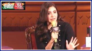 Download Agenda Aajtak: Anushka Sharma: Marriage is on my agenda Video