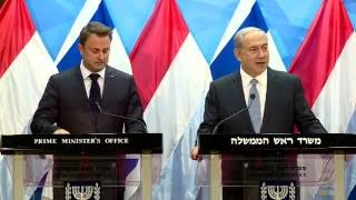 Download PM Netanyahu Meets PM of Luxembourg Xavier Bettel Video