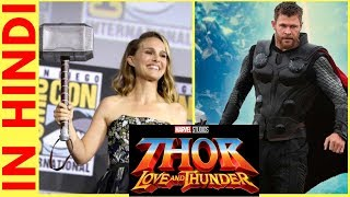 Download Thor 4 : Love and Thunder Explained in Hindi Video