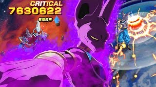 Download THE INCREDIBLE LR BEERUS Video