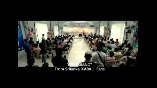 Download KABALI NEW TRAILER ″GINNABANG″ - SINHALA Video
