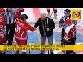 Download Рождественский турнир любителей хоккея на приз Президента: второй игровой день Video
