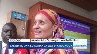 Download Basindikiddwa ku alimanda lwa bya bugagga Video
