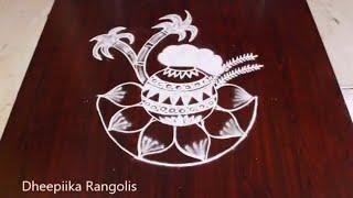 Download sankranthi special rangoli II pongal special rangoli 2018 II sankranthi muggulu Video