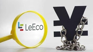 Download Chinese tech company LeEco cuts 325 US jobs Video