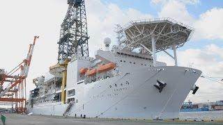 Download 地球深部探査船「ちきゅう」報道公開 Video
