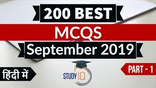 Download Best 200 SEPTEMBER 2019 Current Affairs in Hindi Part 1 - Finest MCQ for all exams by Study IQ Video