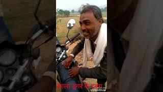 Download Bhajji mewati 3 Video