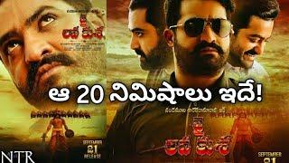 Download jr NTR Jai Lava Kusa Movie Climax Scene    NTR    Kalyan Ram    Video
