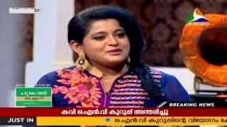 Download Manam Pole Mangalyam׃ Actor Veena Nair & Hubby Swathi Suresh Bhymi ¦ 13th February 2016 ¦ Full Video