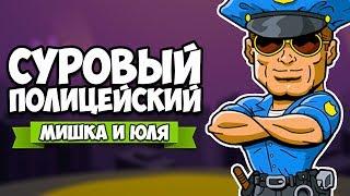 Download СУРОВЫЙ ПОЛИЦЕЙСКИЙ ♦ Police Stories Video
