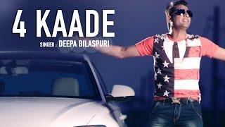 Download New Punjabi Songs 2016 | 4 Kaade | Deepa Bilaspuri | DJ Duster | Latest Punjabi Songs | T-Series Video
