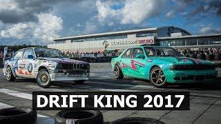 Download В Екатеринбурге выбрали короля уральского дрифта. DRIFT KING 2017 Video
