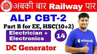 Download 7:00 AM - ALP CBT-2 Electrician & Electronics | Day #14 | DC Generator Video
