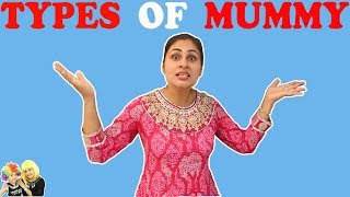 Download TYPES OF MUMMY || Indian Family Comedy || INDIAN MUMMY || Aayu and Pihu Show Mother's Day Video