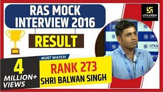 Download RAS 2016 -273rd Ranker Shri Balwan Singh Video