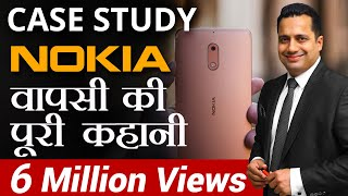 Download ComeBack of Nokia | Nokia वापसी की पूरी कहानी | Case Study | Dr Vivek Bindra Video
