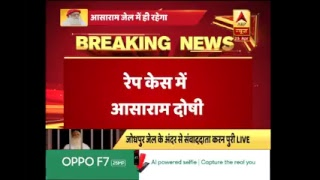 Download ABP News is LIVE Video