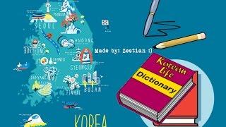 Download [Korean Life Dictionary] K Festivals Video