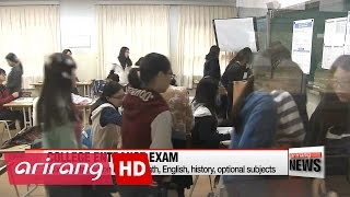 Download Hundreds of thousands of students sit Korea's college entrance exam Video