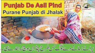 Download Lehnda Punjab Partition to Baad   Asli te Purane Punjab di Jhalk   Vlog   Rare Video 2018   Video