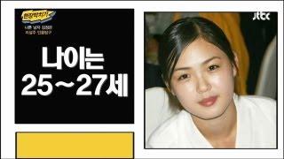 Download 김정은의 여자 리설주! 그녀와 김정은의 러브스토리 - 현장박치기 40회 Video