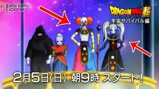 Download NEW GODS OF DESTRUCTION REVEALED! Clowns & Female Broly? Dragon Ball Super Universe Survival Trailer Video