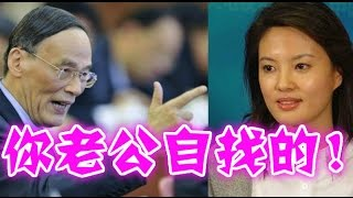Download 薄周前情婦劉芳菲老公被做掉了、習王反腐真夠力、CCAV真不是浪得虛名 Video