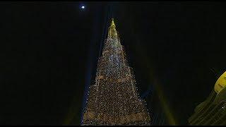 Download Dubai New Year 2018: midnight light show at the Burj Khalifa Video