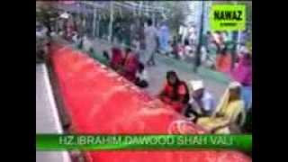 Download VANDU-NAGOOR VIEDO 3GP (4) Video
