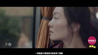 Download 巴黎街头的中国站街女人,他们过着怎样的生活 Video