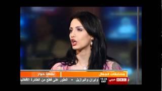 Download Miss Morocco imane el bani ( BBC ) Video